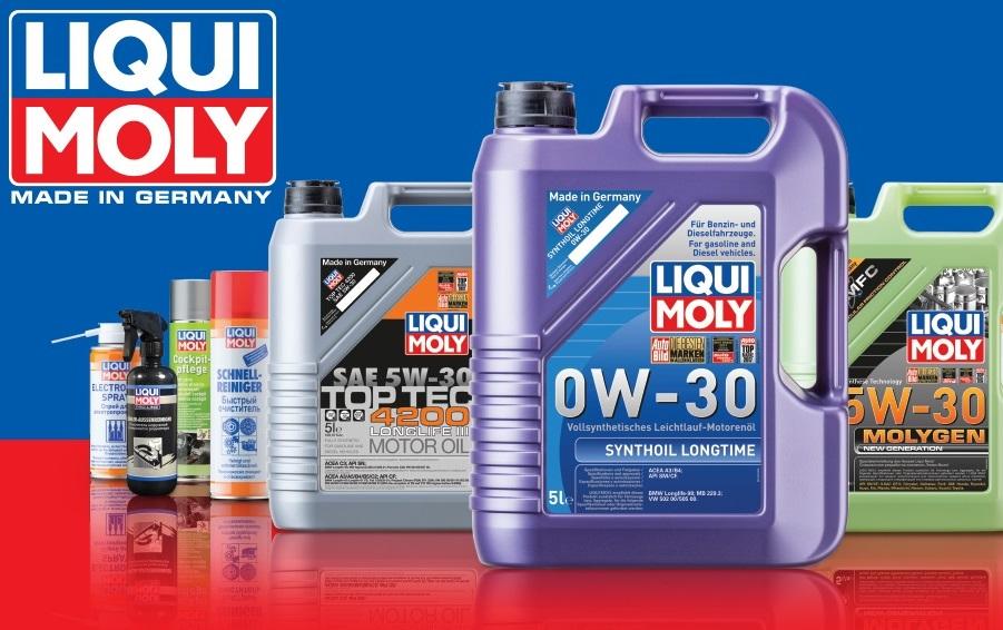 Покупай масло Liqui Moly по выгодным ценам