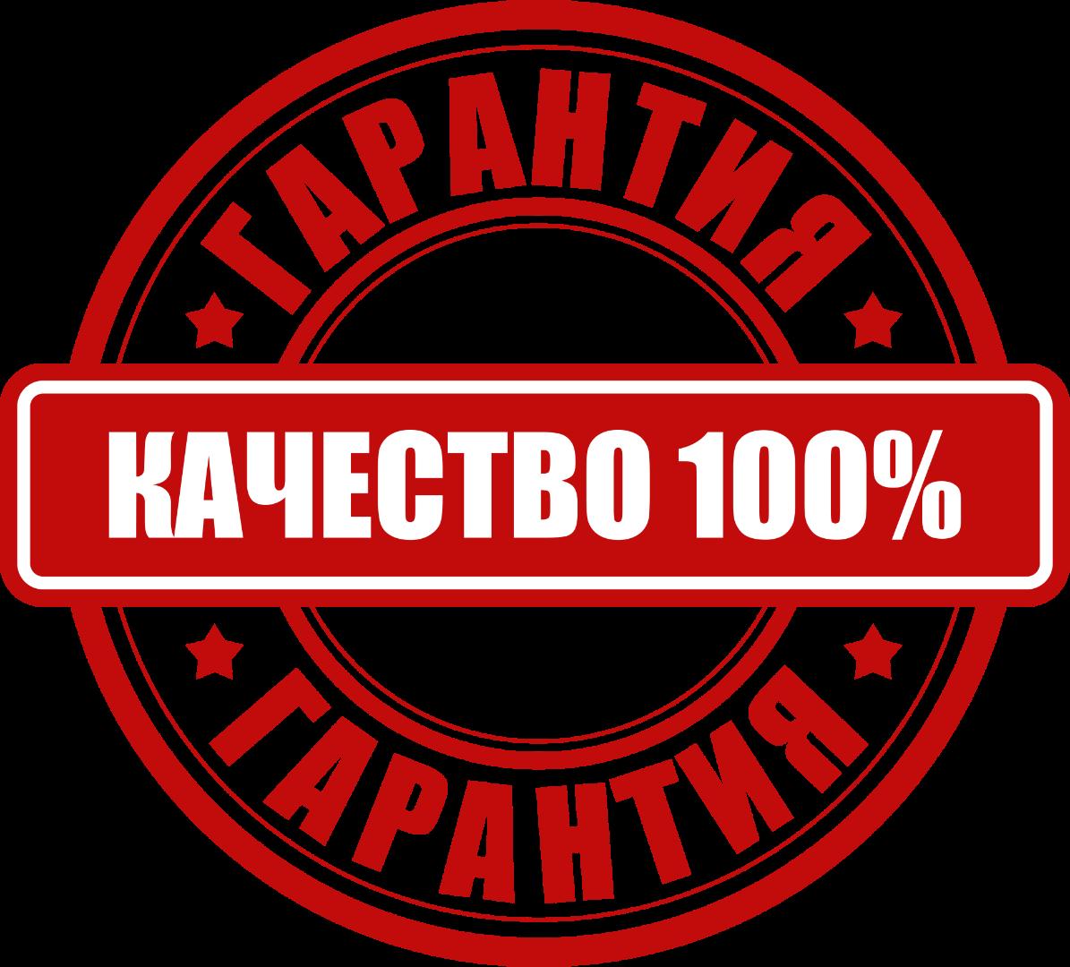 Доп. информация по товару