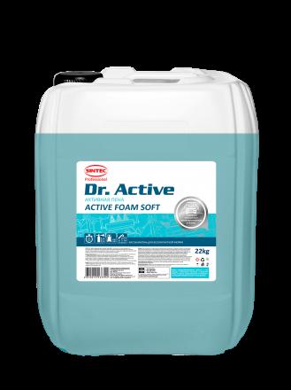Получай подарки от Dr.Active